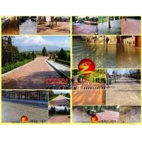 地面铺装 彩色景观道路 彩色地坪