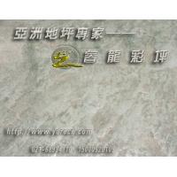 彩色混凝土压模地坪 彩色水泥地坪 透水地坪