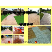 装饰地坪材料——彩色混凝土 彩色水泥