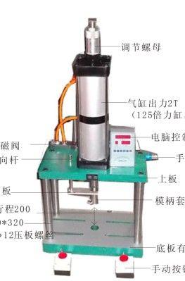 微电脑控制气动冲床,框架结构气动冲床产品图片,微电脑控制气动