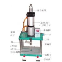 单柱1吨气动压力机 压力大小可调高度行程高调