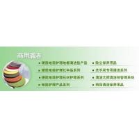 3M安踏防静电蜡/3M蜡水及地面清洁剂/通用清洁剂/3M思高