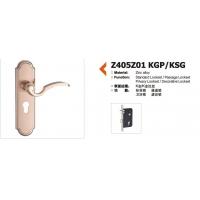 [因特]锌合金门锁/铝合金门锁