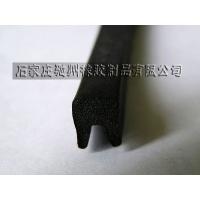 三元乙丙U型橡胶密封条