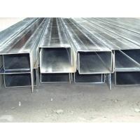 齐力钢结构--50*40*0.9地槽