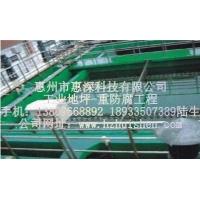 工业地坪工程施工-防腐地坪-重工业防腐地坪、轻工业防腐地板
