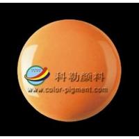 包裹桔黄 耐高温陶瓷颜料色料色粉 耐高温无机颜料厂家