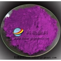 钴紫厂家 环保耐高温紫色无机颜料 油墨涂料玩具工程塑料颜料