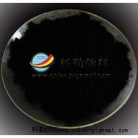 钛黑 炭黑 黑色环保颜料厂家 化妆品黑色颜料 涂料油墨颜料色