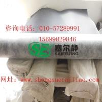 北京隔音毡价格  隔音毡用途
