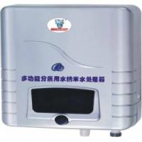 多功能活氧保健水机