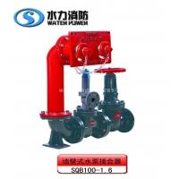 消防水泵接合器厂家