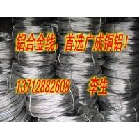 厂家直销LY12铝线,1100铝线,1060环保铝线,606