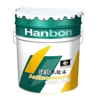 汉邦乳胶漆-高级环保乳胶漆(内墙平光)