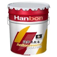 汉邦乳胶漆-SJTW07-05内外墙天然真石漆