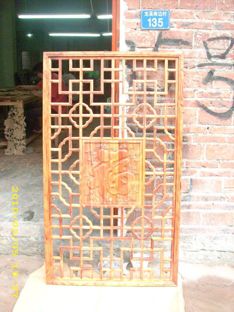 中国 木雕/木雕工艺屏风,挂落。...