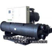 雞西水源熱泵空調廠家供應家用地源熱泵機組