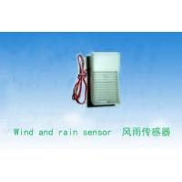 风雨感应器