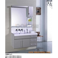 优质百爱浴室柜-PVC浴室柜