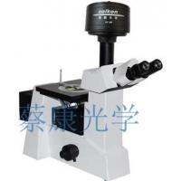 光学仪器显微镜