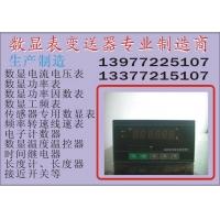 DP3-DV500直流数字电压表