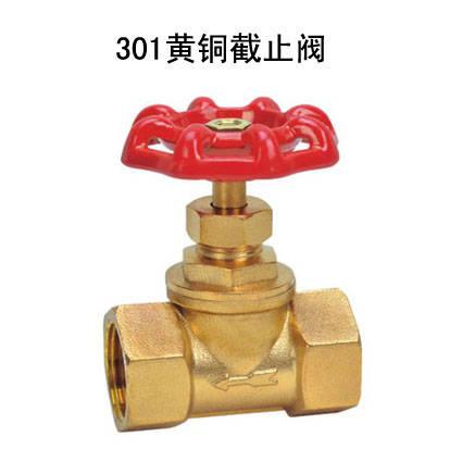 301黄铜截止阀(j11w-16t)图片