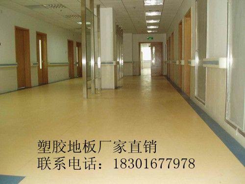 pvc地板厂家,pvc地板供应,pvc塑胶地板