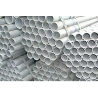 辽宁沈阳镀锌管、辽宁沈阳穿线管、镀锌钢管、焊接管、架子管