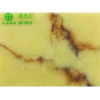 北京九方绿环透光石