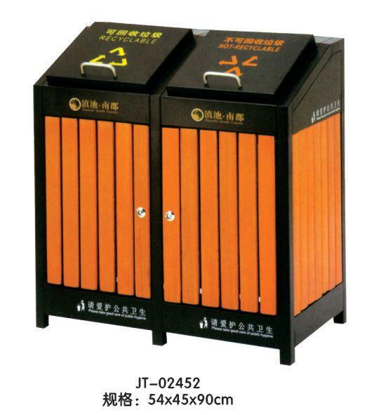 tf-02452 - 环保垃圾桶