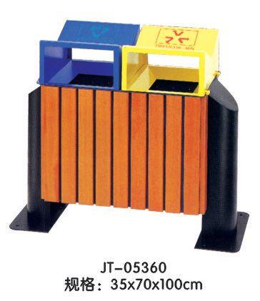 tf-05360 - 环保垃圾桶