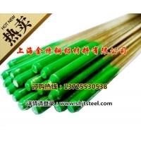 黄铜方棒,HPb59-1黄铜方棒,C3771黄铜方棒