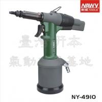 臺灣耐威4910氣動鉚螺母槍批發零售