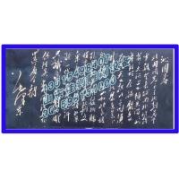 濟南石碑雕刻機