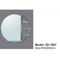 浴室镜系列