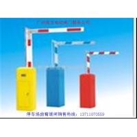 电动道闸门、广州电动栏杆、停车场起落杆、小区升降杆