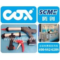 腾创供应英国COX电动胶枪高品质 高效率