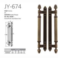 JY-674