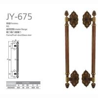 JY-675