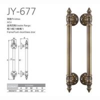 JY-677