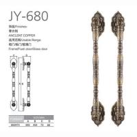 JY-680