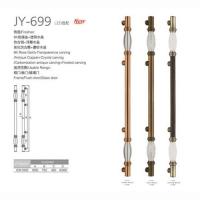JY-699