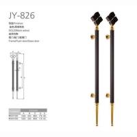 JY-826