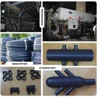 金牛地源热泵管道系统