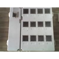 新型12表位电表箱
