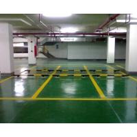 供应环氧树脂防水防潮防腐蚀地板地坪