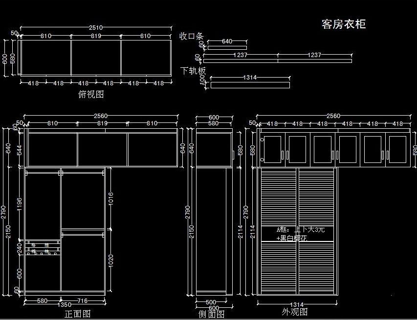 电路 电路图 电子 原理图 853_656
