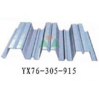 开口式楼承板76-305-915型