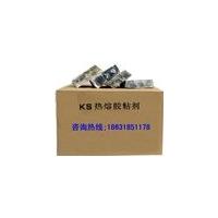 思特尔KS热熔胶粘剂