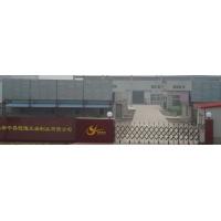 冠隆丝网制品贸易有限公司